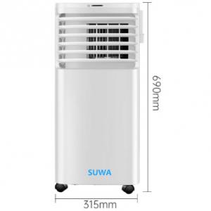 Điều hòa di động Suwa S125 - 9000 BTU