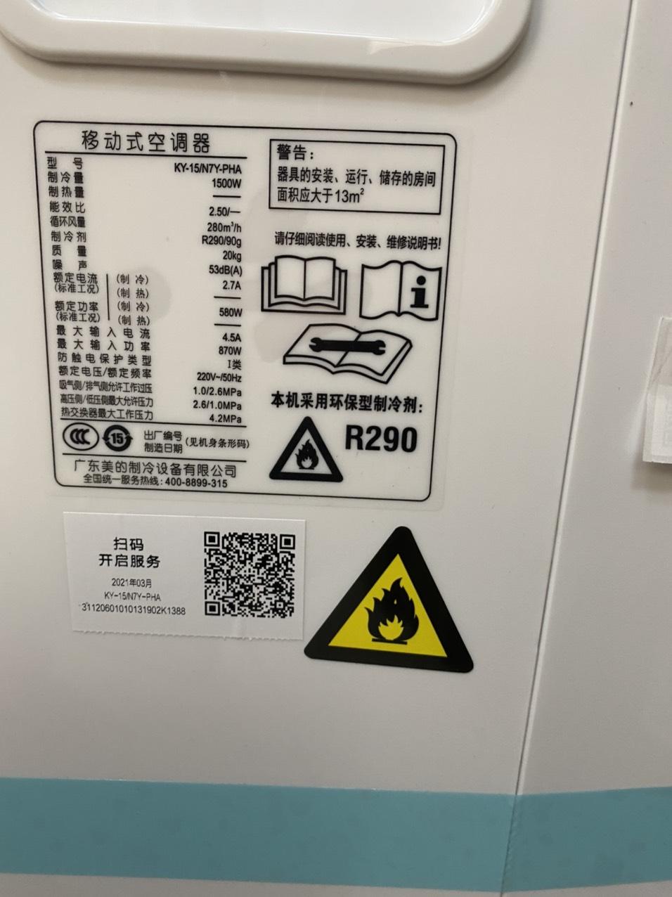 máy lạnh di động