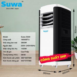 Điều hoà di động Suwa S500-new